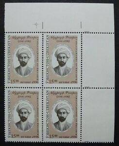 Uzbekistan 1996 Abdurauf Fitrat Poet Corner Block/4 Michel #128 CV €40 MNH
