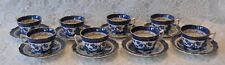 8 Booths Ultramarine Blue and WhiteOld Willow Cup & Saucer Made In England A8025