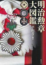 Japan Meiji Order Medal Book Rising Sun Sacred Treasure Precious Crown Japanese