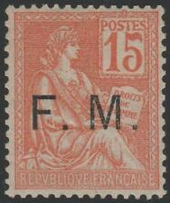 "FRANCE STAMP TIMBRE FRANCHISE MILITAIRE N° 1 "" MOUCHON 15c ORANGE "" NEUF xx TTB"