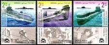 ISRAEL 2017 - ISRAELI SUBMARINES - SET OF 3 STAMPS WITH TABS - MNH