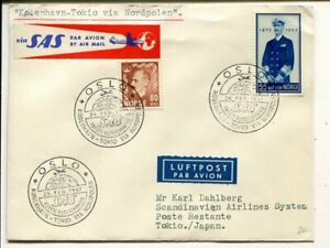 Norway first flight cover to Tokyo 24.2.1957