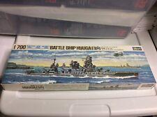 Hasegawa 1/700 Scale Hyuga Battleship Waterline Series Model Kit No.WL.B015