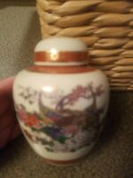 Vintage Marked Antique Oriental Japanese Satsuma Vase Ginger Jar vintage W Lid