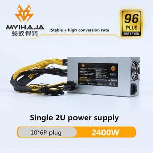 2200W 2400W with 10*6P plugs 8 graphics card 96 PLUS 2U single 12V power supply