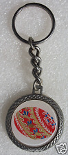 Unusual Vintage Faberge Egg Collectible Key Ring, Enamel Keychain, Key Chain