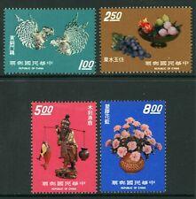 Free China 1974 Taiwan Handcrafted Art Set Scott #1875-8 Mnh K536