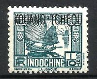 Timbre KOUANG TCHEOU n° 97  neuf ★ / MH 1937