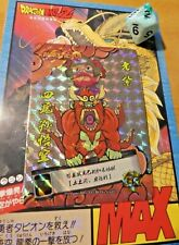 NARUTO ANIME MANGA PART 2 FAN CARD T1H CARDDASS GAME PRISM HOLO CARTE 34 NEUF