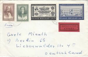GREECE 1966   MULTI FRANKING EXPRES COVER FROM THESSALONIKI TO GERMANY