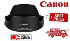 Canon EW-65B Lens Hood For Canon EF 24mm/28mm F2.8 IS USM Lenses (UK Stock)