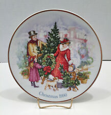 """Avon """"Bringing Christmas Home"""" 1990 Collector Plate Victorian Scene Porcelain 8"""""""
