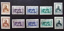 Sowjetunion Mi 932-936 A+B , Sc 952-956 , Geburtstag von Ilja Repin , Gestempelt