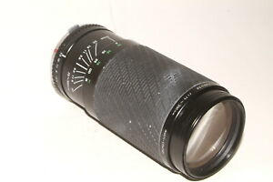 Olympus OM fit f4.4-5.6 75-300mm Sigma zoom lens