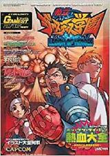 Rival Schools: United By Fate perfect guide book (Gemest 15/Feb) / PS
