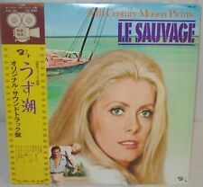 LE SAUVAGE (Michel Legrand) rare original Japan stereo lp (1976) obi band/insert