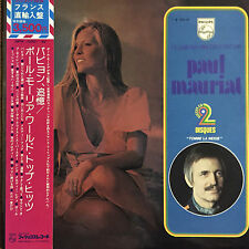 WITH OBI SEXY COVER PAUL MAURIAT TOMBLE LA NEIGE JAPAN ONLY 2LP IMPW 10081/2 EX