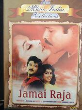 Jamai Raja, DVD, Music India Collections, Hindu Language, English Subtitles, New