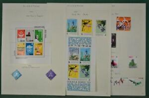 SINGAPORE STAMPS SELECTION ON 7 PAGES  (J243)