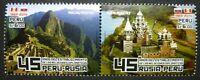 Peru 2013 Russland Machu Picchu Kirche Dipl. Beziehungen Church 2655-2656 MNH