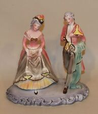 Goldscheider Everlast Corp USA Figurine 866 Victorian Man & Woman Couple Dancing