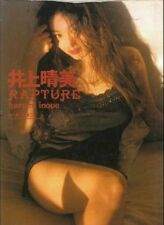 Harumi Inoue 'RAPTURE' Photo Collection Book