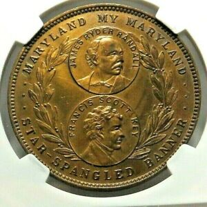 TIED FINEST ! - MARYLAND AT PAN PACIFIC EXPO - HK - 407 - NGC MS - 66 ! - NR