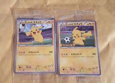 2 X JAPANESE POKEMON PROMO CARDS - PITCH'S PIKACHU XY-P SET 2014 - RARE (SEALED)