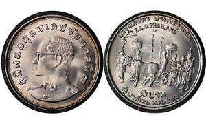 1 Baht 1972 Thailand 🇹🇭  Coin Rama IX FAO Agricultural Progress Series Y# 96