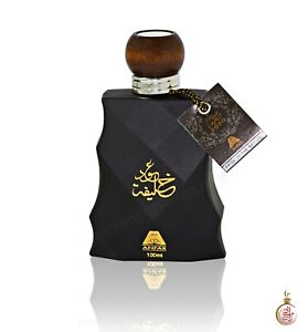 OUDH KHALIFA  2020 BLACK  ANFAR Edp 100ml Musk, Floral - 100% Original Fast SHIP