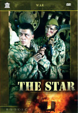 The Star / Zvezda (DVD NTSC)[English subtitles]World War II Russian movie
