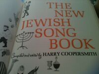 RAMAZ SCHOOL NY DANCE YEARBOOK 1970 JEWISH SONG BOOK COOPERSMITH RABBI LOOKSTEIN