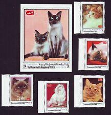 Yemen Kingdom  1970  Cats  ** MNH  complete set, Mi.13,0 €