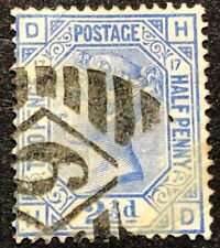 Great Britain Stamp #68 Used Plate 17 1880 cv$65