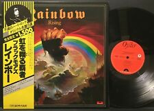 Rainbow Rising 1980 Japan Oyster Gatefold LP OBI Insert 1st Press NM/NM