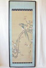 "Antique ? Signed Chinese Painting of Birds on Flowering Branch  (Art 30"" x 12"")"