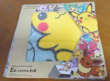 *RARE* Pokemon Center Waku Waku GET 2013 Pokemon Doll Edition Bath Towel JAPAN!!