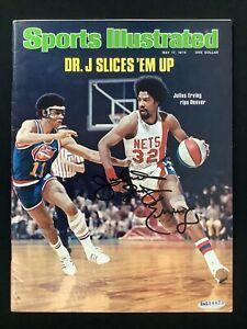 Julius Erving Signed Sports Illustrated Mag 5/17/76 No Label Nets Autograph UDA