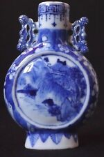 Vase gourde chine porcelaine blanc bleu Antique chinese prunus ceramic XIX