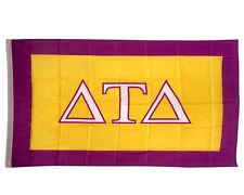 Delta Tau Delta Flag 3' x 5' - ONLY CORRECT FLAG!
