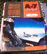 A-7 CORSAIR AIRREVIEW MAGNUM  FEB 1973 SPECIAL ISSUE 313 KANTOSHA