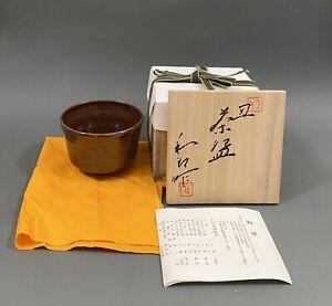 Contemporary Japanese Chawan Tea Bowl Okamoto Kazuo (1930-) 岡本和郎 Year of the COW