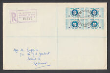 South Africa Sc 219 on 1959 3p Academy of Science & Art block, Registered