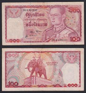 Thailandia 100 baht 1978 BB/VF  A-06
