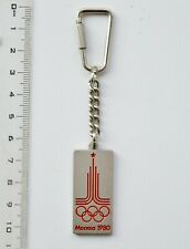1980 Moscow Summer Olympics games-keychain