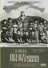 Twenty Four Eyes DVD Takamine Hideko Tsukioka Yumeji Kinoshita Keisuke NEW R0