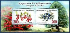 Kazakhstan 2017 Red Book Flowering Trees Flora Minisheet MNH