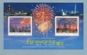AUSTRIA SCOTT#2060 FIREWORKS - AUSTRIA / HONG KONG JOINT ISSUE - Hong Hong Issue