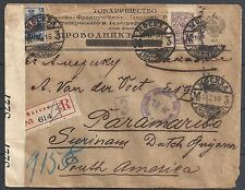 Russia 1918 cens R-cover to Surinam=scarce destination!