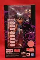 SDCC 2019 Exclusive Dragon Ball S.H.Figuarts Son Kid Gokou Action Figure Bandai